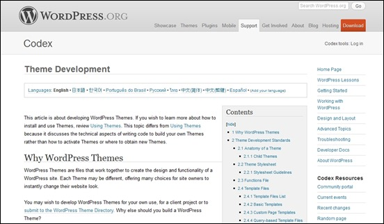 30 helpful WordPress Theme Tutorials and Resources - Image 4